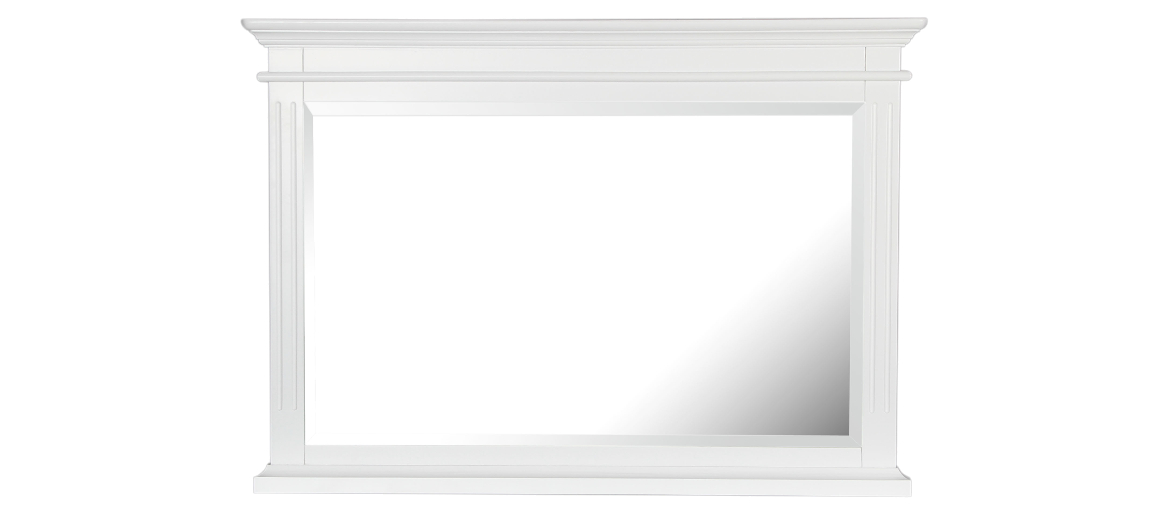Appleton Painted White Wall Mirror Main