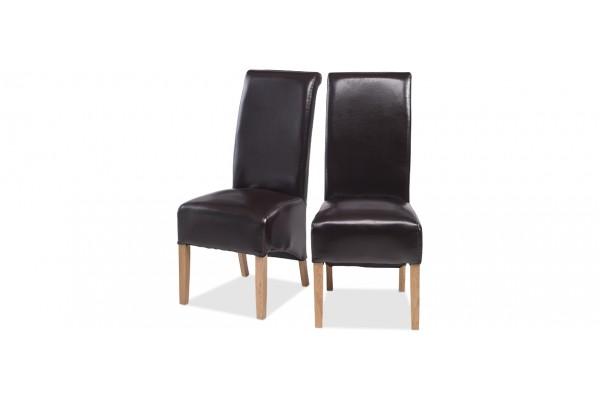 Super Cube Oak Bonded Leather Dining Chairs Brown Pair Creativecarmelina Interior Chair Design Creativecarmelinacom